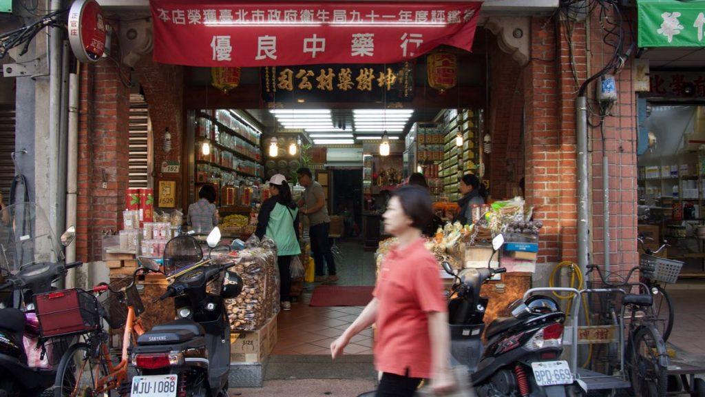 negozio all'ingrosso, Taiwan