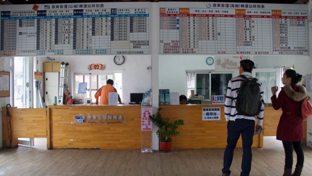 Stazione treni locali a Taitung, Taiwan