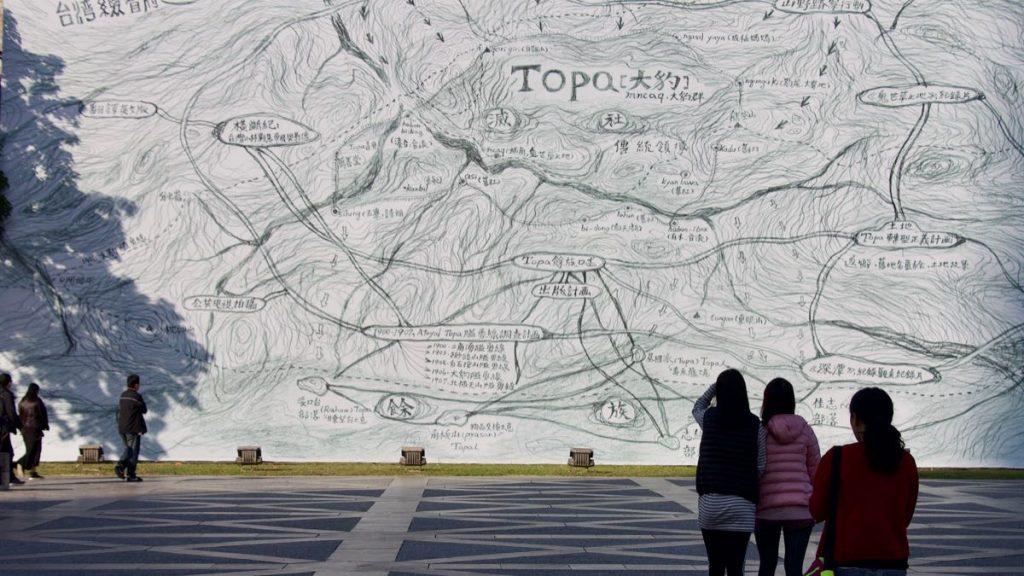 Taichung maps